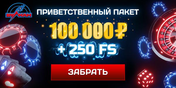 Рулетка онлайн без денег