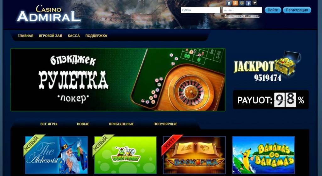 Играть онлайн покер на деньги с минимальным депозитом от 1 р фильмы где играют в карты