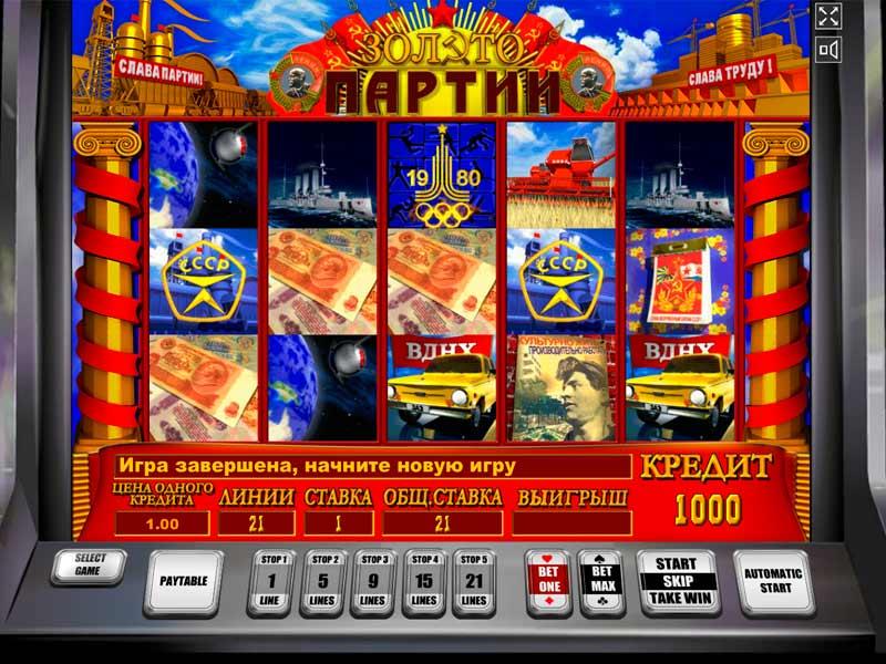 Игровые автоматы barracuda