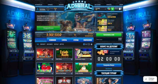 Игровые автоматы играть бесплатно онлайн жуков игровые автоматы 6ез регистрации рейтинг слотов рф