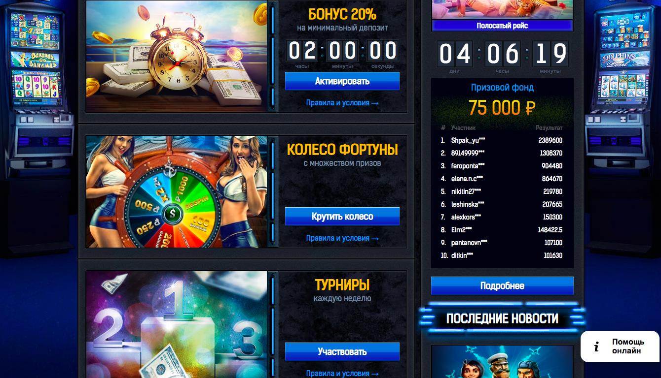 Скачать игровые автоматы на n-8 00 игровые автоматы awe