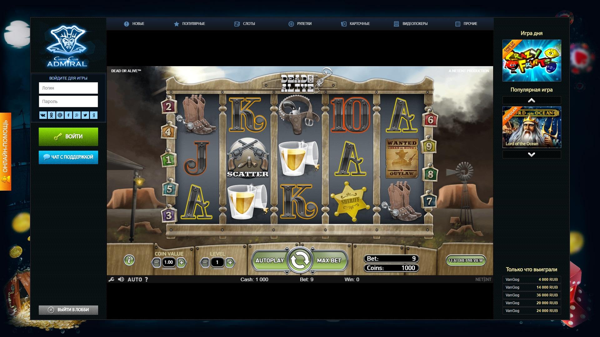 Игровые автоматы играть бесплатно сизинг хот