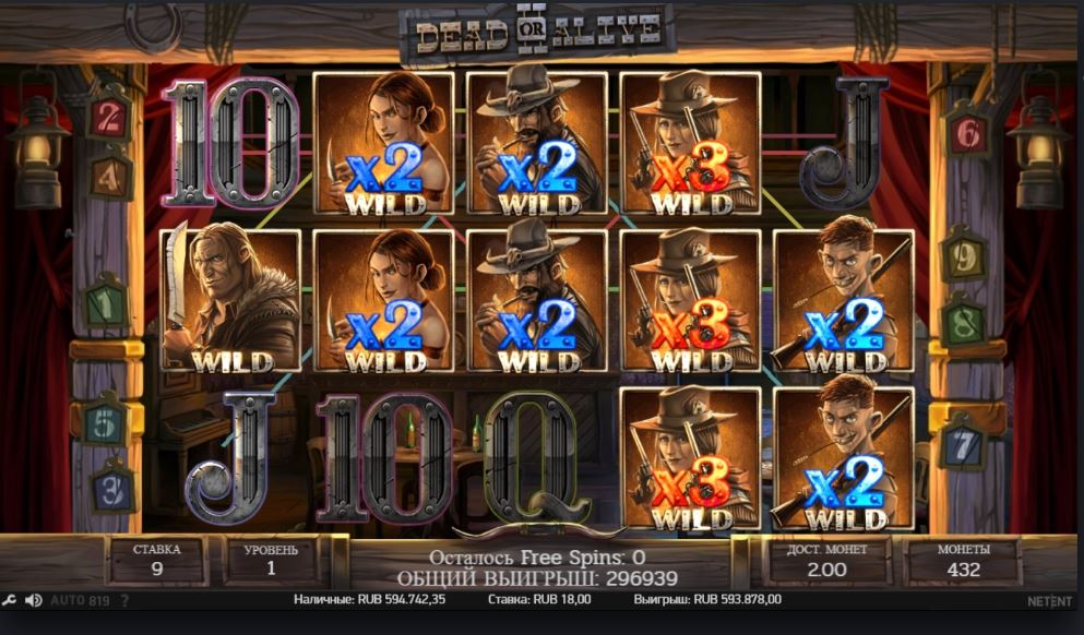 Игровые автоматы dragon slayer играть онлайн online игровые автоматы gaminator