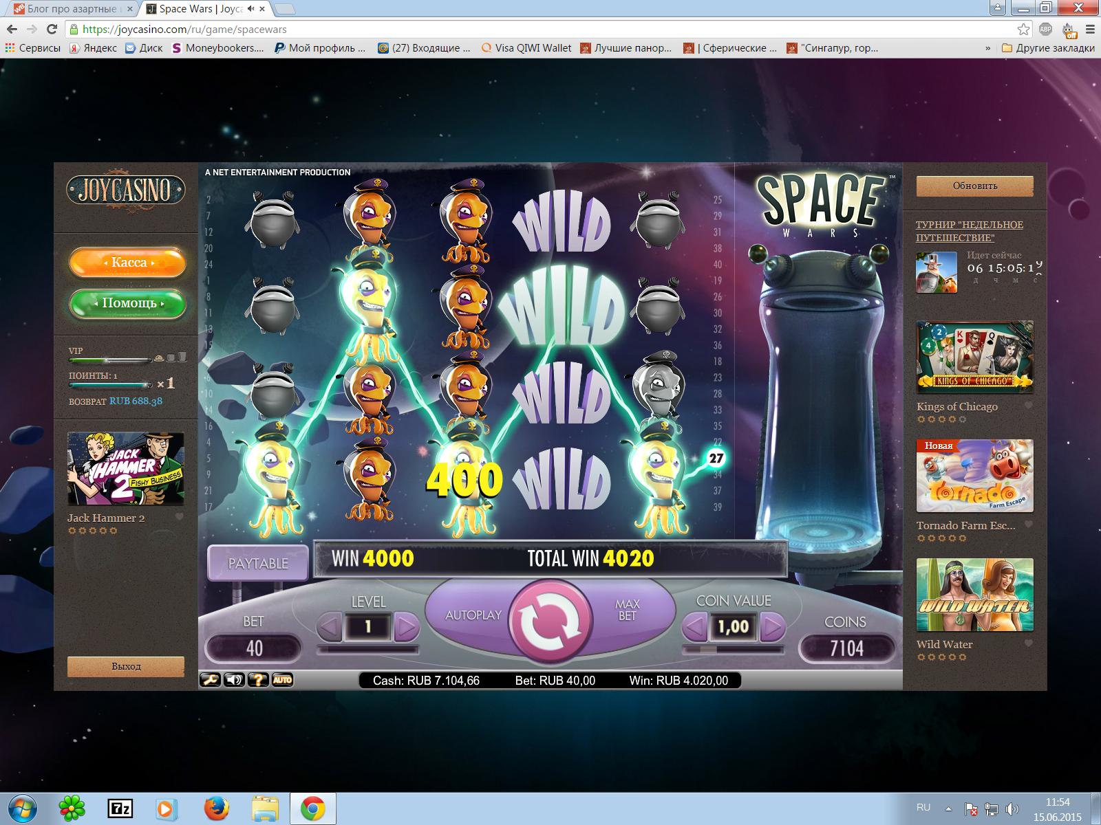 В онлайн казино игровые автоматы бесплатно контроллеры игровых автоматов