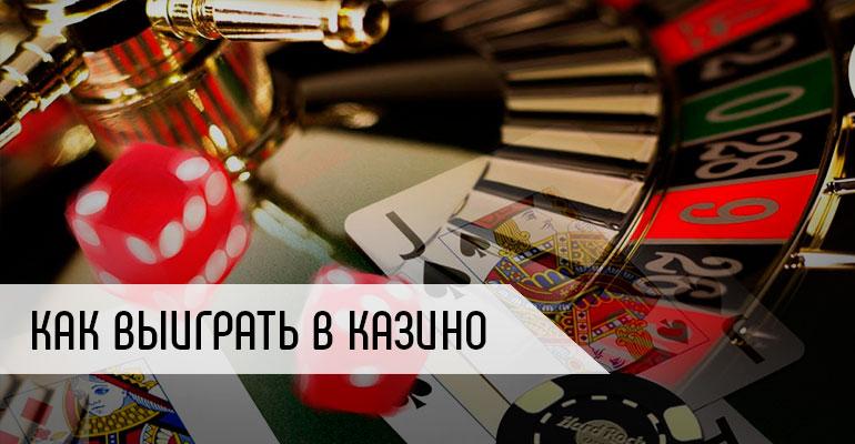 Почему азартные игры смертный грех