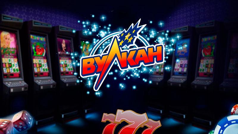 игровые автоматы играть платно вулкан официальный сайт регистрация