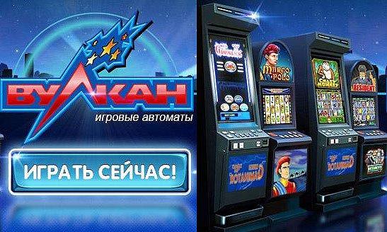 скачать бесплатно игровые автоматы адми