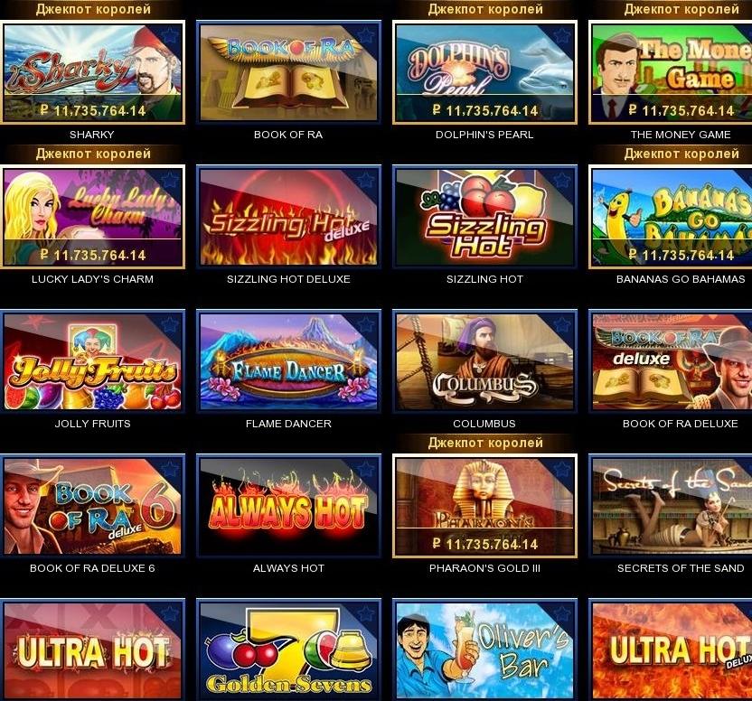 Игровые аппараты деньги за регистрацию как играть в картах в сундучок видео