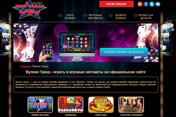 Казино за регистрацию деньги в подарок реально ли заработать в онлайн казино рулетка