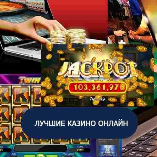 Игровые автоматы актракционы
