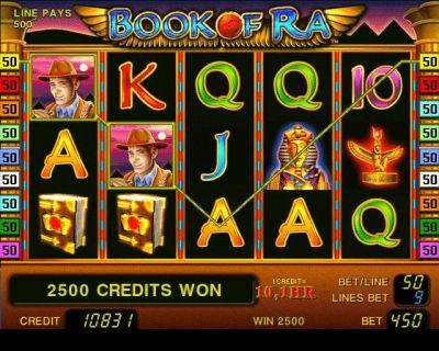 Скачать бесплатно игровые автоматы гномы вентиляция зал казино для курящих воздухообмена