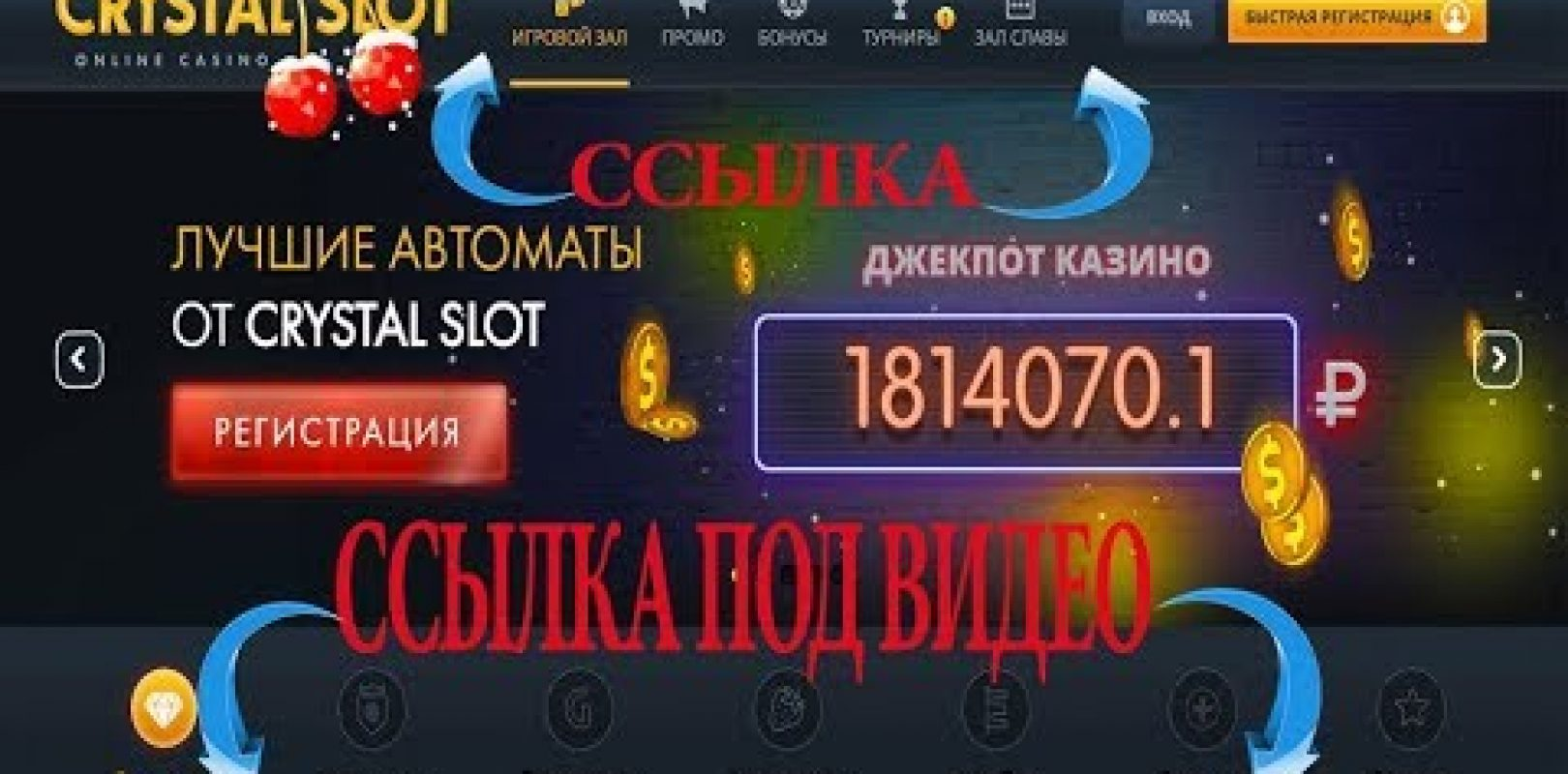 Голден геймес азартные игры слоты