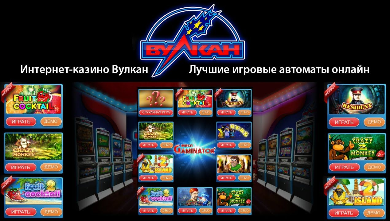 Казино онлайн играть бесплатно без регистрации игровые minecraft сервера