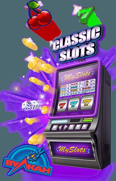 Манки ленд игровые автоматы бесплатный онлайн анализатор рулетки