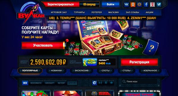 Игровые автоматы играть кладоискатель мини-игра games casino slots online