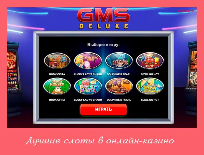 Играть ирландци игровые автоматы онлайн казино покер старс на